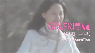 Girls' Generation - Girlfriend