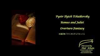 Romeo and Juliet Overture /幻想序曲「ロミオとジュリエット」