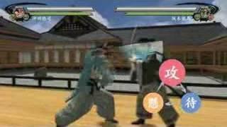Kengo Legend of the 9 (Xbox 360)
