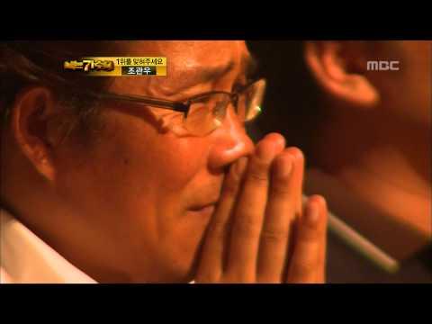 6R(2), #15, Kim Jo-han - Because I love you, 김조한 - 사랑하기 때문에, I Am A Singer 2011