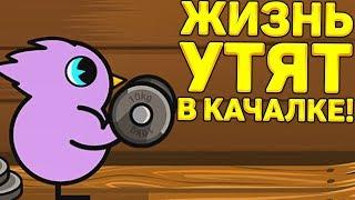 видео Играть в флеш игры про музыку онлайн бесплатно