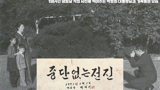 대전 세이백화점 앞 박근혜 대통령 탄핵의 대한 진실 및…