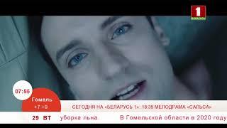 NEW!! Клип на песню ЧУВСТВА БЕЗ ТЕПЛА Дмитрия Колдуна на Белорусском ТВ