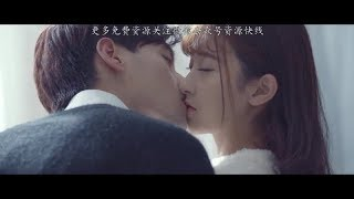 Video Kiss Scene - I Love My President Though He Is A Psycho all download MP3, 3GP, MP4, WEBM, AVI, FLV Maret 2018