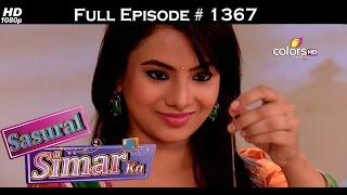 Sasural Simar Ka - 18th December 2015 - ससुराल सीमर का - Full Episode (HD)