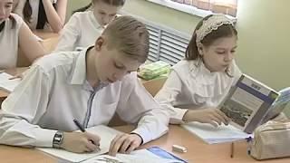 12 школ Ростовской области вошли в число лучших образовательных учреждений России