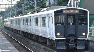 【鉄道】813系×817系7両運用 福北ゆたか線天道駅発車