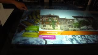 Интерактивный стол Сочи(Информацию по аренде, покупке системы