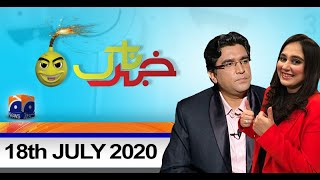 Khabarnaak | 18th July 2020