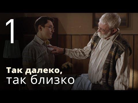 Сериал Менталист 1 сезон смотреть онлайн бесплатно в