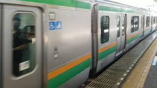 E233系3000番台横コツE-01編成+E231系1000番台横コツS-04編成品川駅到着