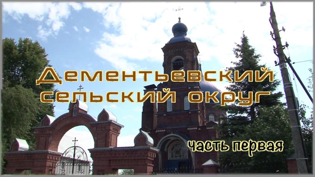 Дорога прошлого, село Софьино, Раменский район, ч. 2 - YouTube