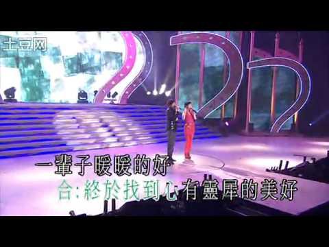 林俊傑(JJ)+蔡卓妍(阿Sa) - 小酒窝(live完整版) @英皇盛世10周年巨星演唱會