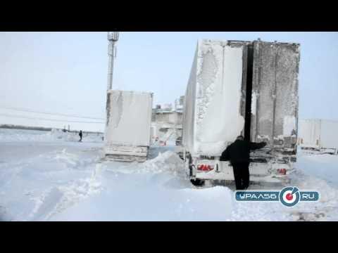 Ситуация на трассе под Орском 20 03 2014