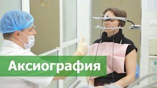 Аксиография в ортопедической стоматологии. Стоматолог-ортопед об Аксиографии(, 2016-04-25T08:57:33.000Z)