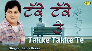 TAKKE TAKKE TE l LABH HEERA l LATEST PUNJABI SONG 2019 l JUST PUNJABI l NEW PUNJABI SONG 2019