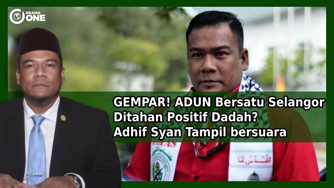 Gempar Adun Bersatu Selangor Ditahan Pihak Berkuasa