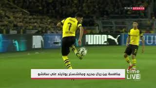 time live - منافسة بين ريال مدريد ومانشستر يونايتد على سانشو