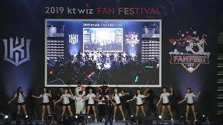 191130 2019 kt wiz 팬 페스티벌, 비상 2020 깃발 응원전