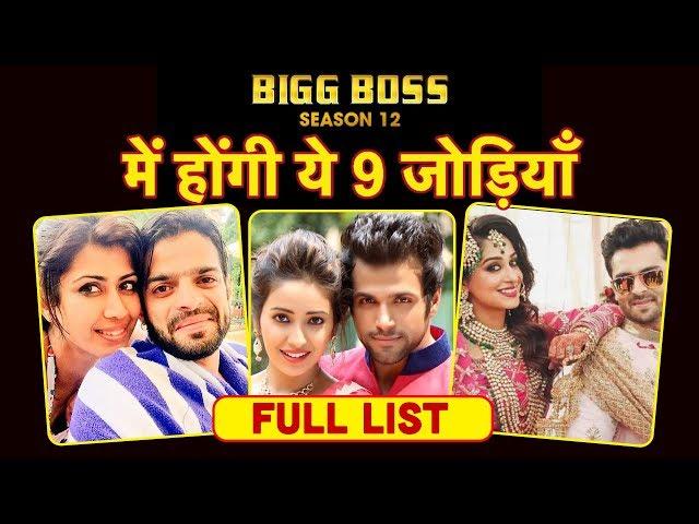 Bigg Boss 12 Contestants Confirm List 2018   Salman Khan   Karan Patel, Rithvik Dhanjani, Asha Negi