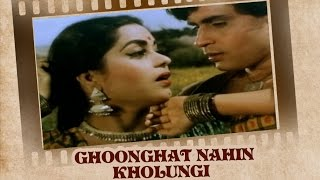 Ghoonghat Nahin Kholungi (Video Song) | Mother India | Nargis, Sunil Dutt & Rajendra Kumar