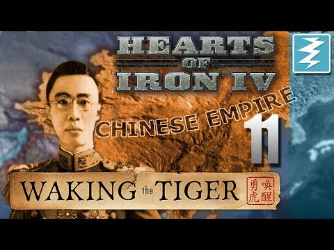 HEAVEN IS A PLACE ON EARTH [11] Hearts of Iron IV - Waking
