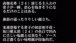 とと姉ちゃん 清役に若手イケメン俳優「大野拓朗」抜擢で朝ドラまたもブ...