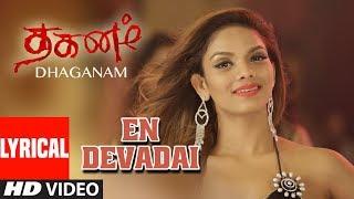 En Devadai Lyrical Song | Dhaganam Tamil Movie| Aryavardan, Avinash, Vinaya Prasad