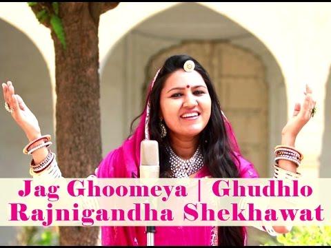 Jag Ghoomiya + Ghudhlo By Rajnigandha Shekhawat   Film Sultan   Rajasthani Folk Song