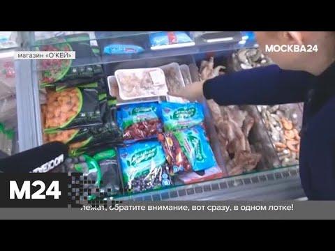"""""""Городской стандарт"""": колбаса вареная - Москва 24"""