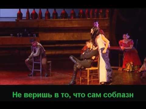 видео: don juan / Дон Жуан - 13+14+15+16 - Любавы (эквиритмический перевод в субтитрах)