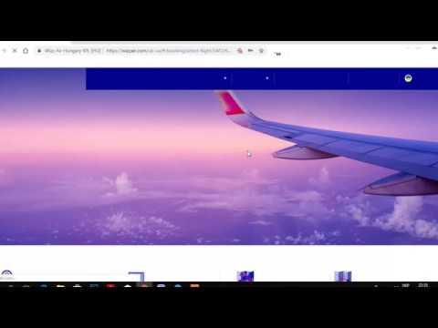 Як купити квитки на WizzAir. Лоукост в Україні