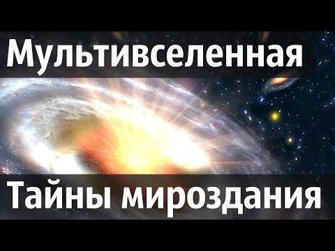 Фильмы с русскими субтитрами