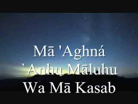 Surah Al-Lahab 111 Mishary Rashed al-Efasy english transliteration.