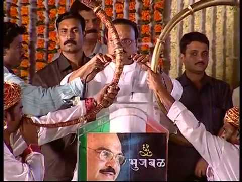 Part 2 NCP Celebrating Hon'ble Chhagan Bhujbal's 61th Birthday!