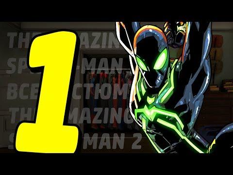Прохождение игры Человек Паук 2. Часть 1.