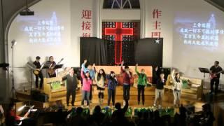 1221浸信會仁愛堂聖誕之夜~青少年敬拜