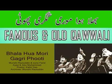 Bhala Hua Mori Gagri Phooti ... New Qawwali 2019