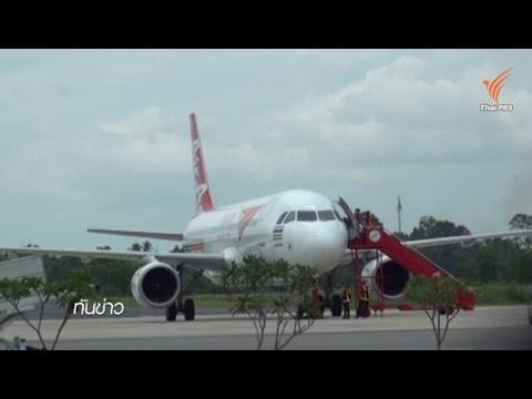เครื่องบินแอร์เอเซียระบบไฟฟ้าขัดข้อง ถึงที่หมายช้ากว่า 6 ชม (21 ก.ค.57)