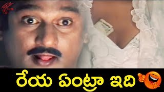 Back To Back Best Telugu Movie Comedy Scenes | Aidho Thareeku Movie | Best Comedy Scenes Ever | MTC