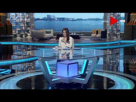 صباح الخير يا مصر - أخبار مواجهة فيروس كورونا حول العالم - السبت 6 يونيو 2020  - نشر قبل 2 ساعة