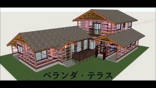 とやま木造住宅設計コンペ用 動画資料.