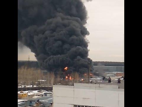 Сильный пожар на складе в Екатеринбурге   E1.RU