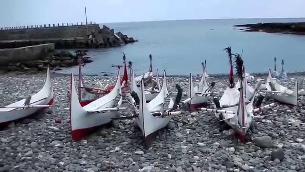 蘭嶼采風三日遊重編 - YouTube