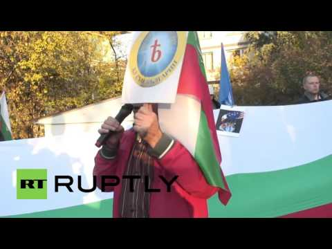 Bulgaria: Anti-NATO protesters rally outside US Embassy in Sofia
