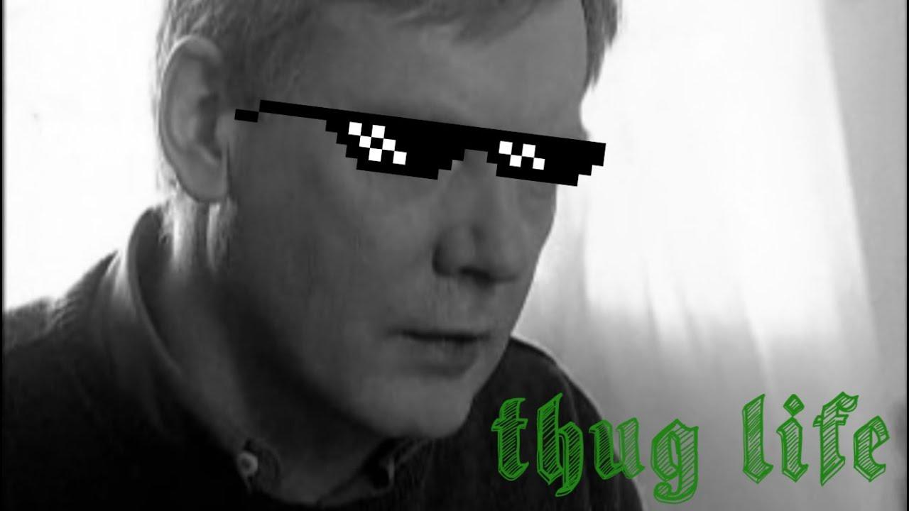 Trick Daddy - I'm A Thug Lyrics
