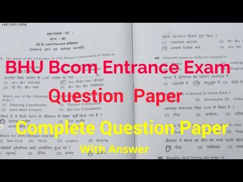 BHU Bcom Entrance Exam Question Paper