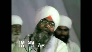 Baba Joginder Singh Ji 'Moni' Jathedhar Sri Hazoor Sahib