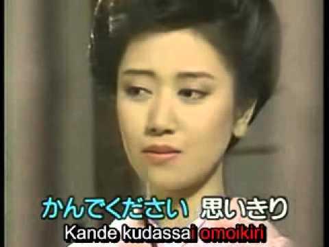 Sazanka no Yado (さざんかの宿) - Ogawa Eisaku (大川栄策) - karaoke