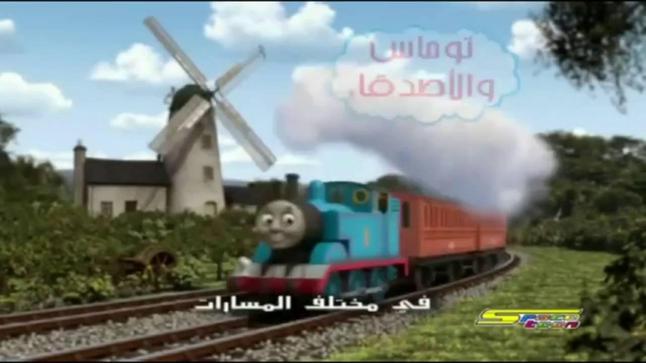 Tumas Wal'Asdiqa || Arabic
